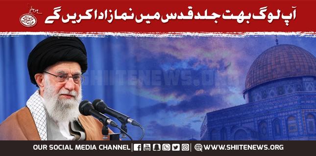 سید علی خامنہ ای