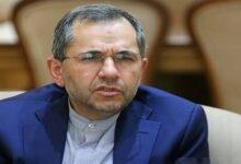 ایران کیخلاف پابندیوں