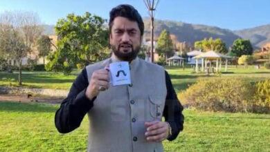 شہریار خان آفریدی