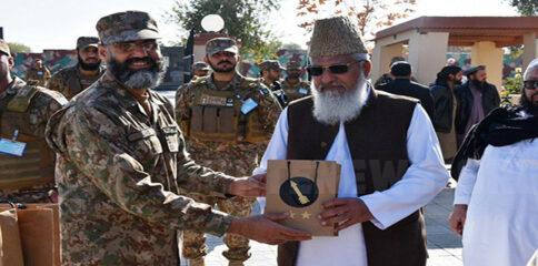 یوم بحالی آئین پاکستان برائے شیعہ مسنگ پرسنز