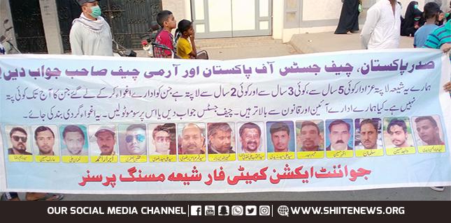 شیعہ مسنگ پرسنز کا معاملہ حل نہیں ہوسکتا !؟