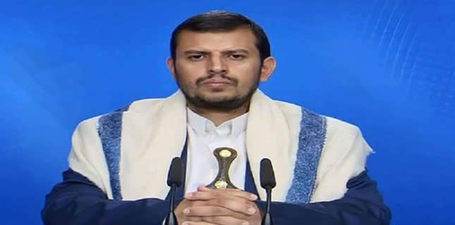 بدر الدین الحوثی