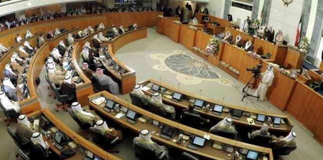 پارلیمانی ارکان