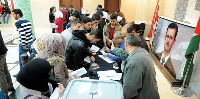 شامی شہری
