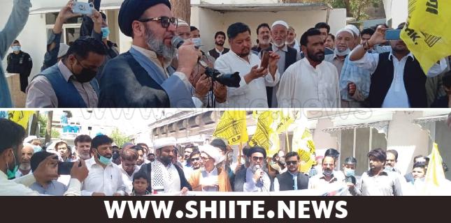 کوئٹہ، مجلس وحدت مسلمین اور آئی ایس او کے زیر اہتمام آزادی القدس احتجاجی مظاہرہ