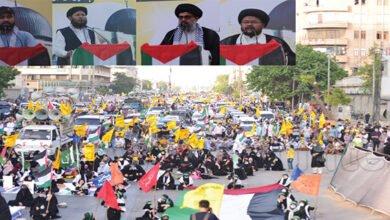 کراچی، تحریک آزادی القدس پاکستان کی جانب سے مرکزی القدس ریلی نمائش تا تبت سینٹر نکالی گئی
