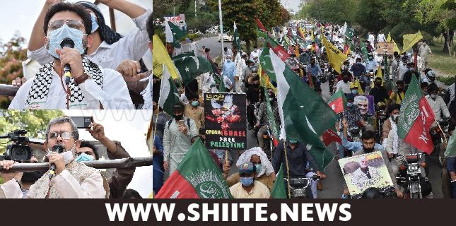 اسلام آباد، آئی ایس او، مجلس وحدت مسلمین اور ملی یکجہتی کونسل کے زیر اہتمام آزادی القدس ریلی