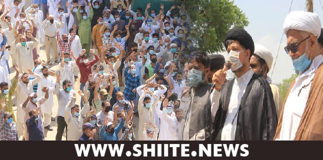 کراچی، مجلس وحدت مسلمین کے زیر اہتمام آزادی القدس احتجاجی مظاہرہ