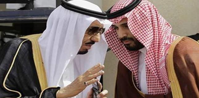 یمنی وزارت ہدایت