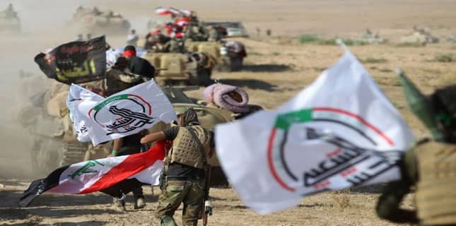 گروہ داعش