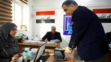 عراقی پارلیمانی