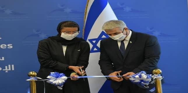 اسرائیلی سفارت خانے