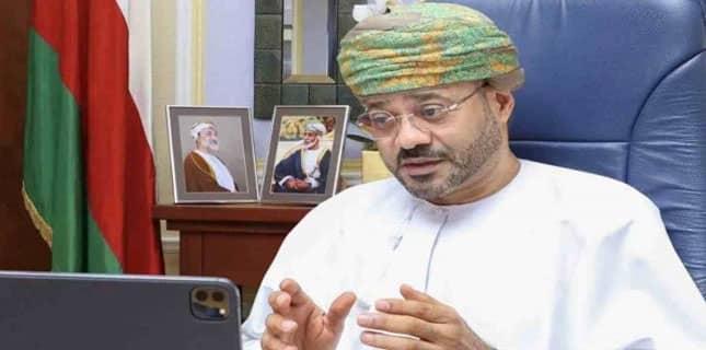 عمانی وزیر خارجہ