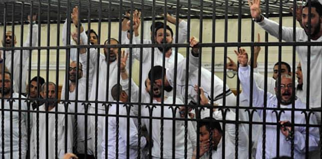 مصر کی عدالت