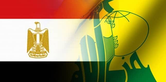 مصری انٹیلی جنس