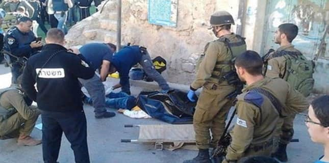گیارہ فلسطینیوں