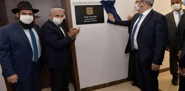 اسرائیل کے سفارت خانے