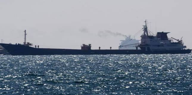 بحرہند