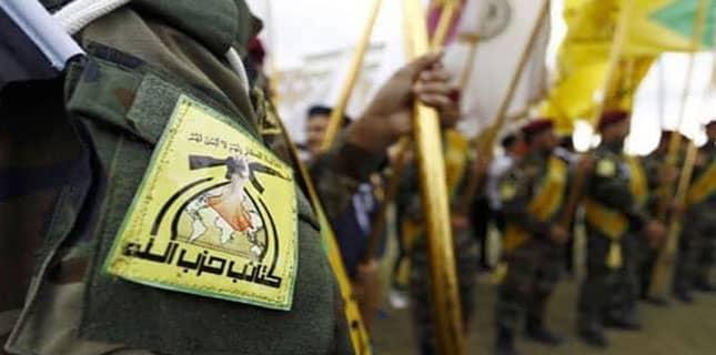 کتائب حزب اللہ