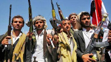 یمن کے مغربی علاقے