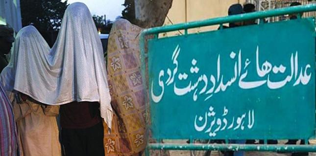 سعودی نواز دہشت گرد تنظیم