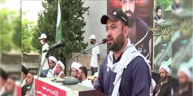 ہم قائد شہید کے خط کو نہیں چھوڑیں گے، قرآن و اہلبیت کانفرنس سے عارف حسین الجانی کا خطاب