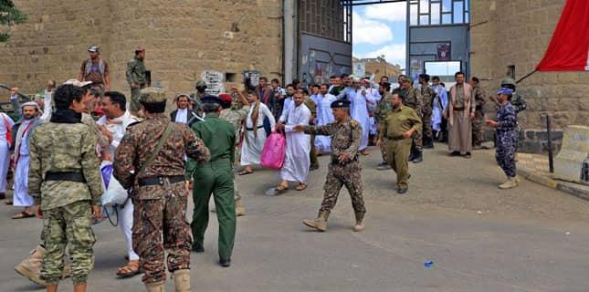 یمنی حکومت