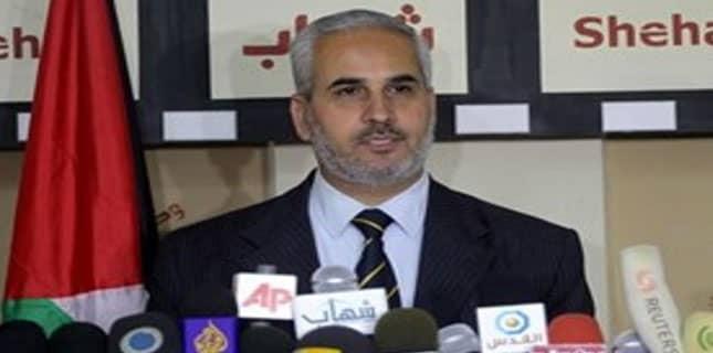 استقامتی تحریک حماس