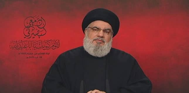 عاشورائے حسینی