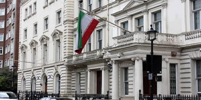ایرانی سفارت خانے