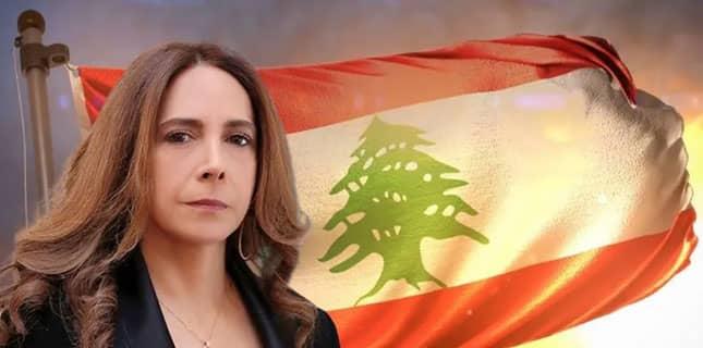 لبنانی وزیر خارجہ