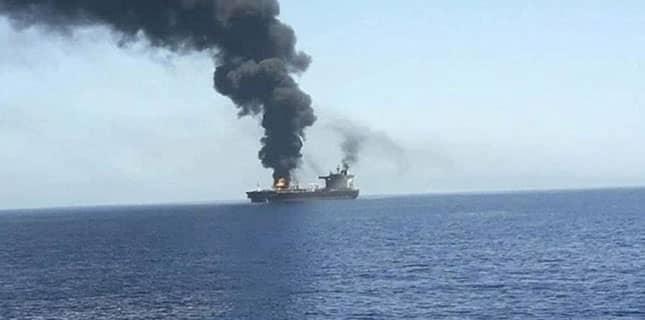 بحر عرب
