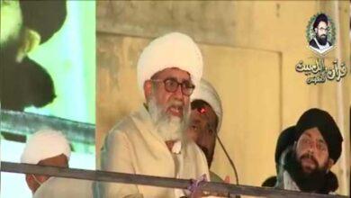 Allama-Raja-Nasir-Quran-o-Ahlebait-conference