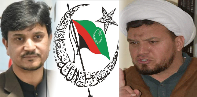 قرآن و اہل بیتؑ کانفرنس کرنے کے جرم میں ایم ڈبلیو ایم رہنماؤں پر ایف آئی آرکا اندراج