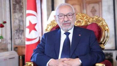 تیونس پارلیمنٹ اسپیکر