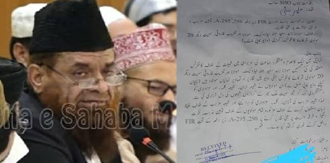 گستاخ زاہد سعید