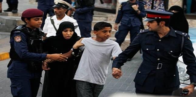 بحرینی بچوں