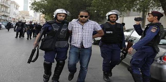 بحرینی نوجوانوں