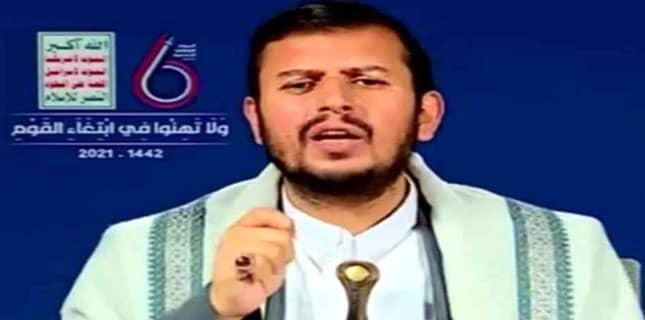 سید عبدالملک بدر الدین