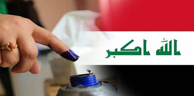 عراقی رکن پارلیمنٹ