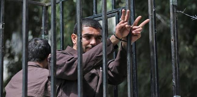 پابند سلاسل فلسطینی