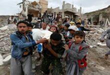 مغربی یمن