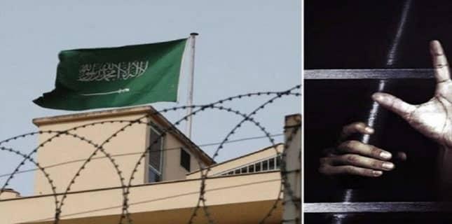 سعودی خفیہ ایجنسیوں