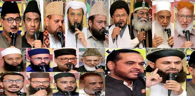 شیعہ سنی