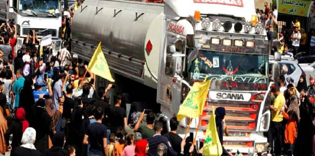 ایرانی ایندھن