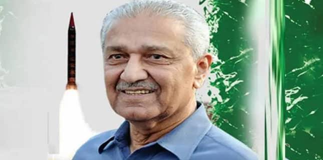 محسنِ پاکستان