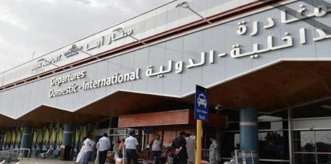 ابہا ہوائی اڈے