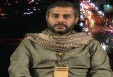 رکن محمد البخیتی