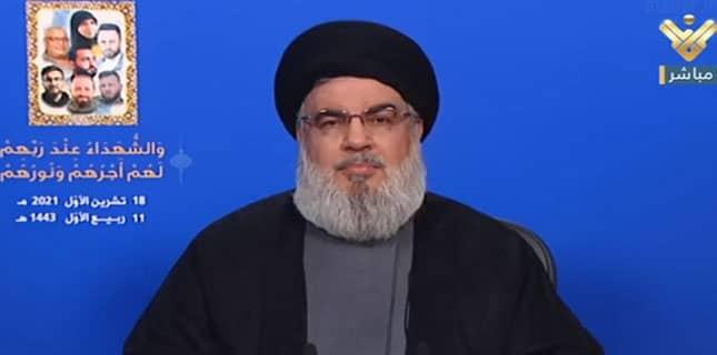 حزب اللہ تنظیم