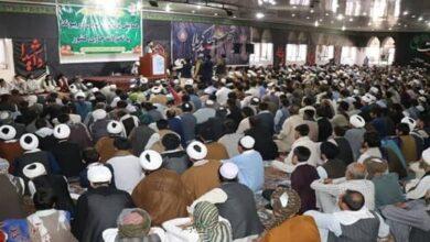شیعہ علما کونسل